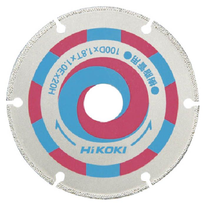 (T)HiKOKI スーパーダイヤモンドカッター 7676654