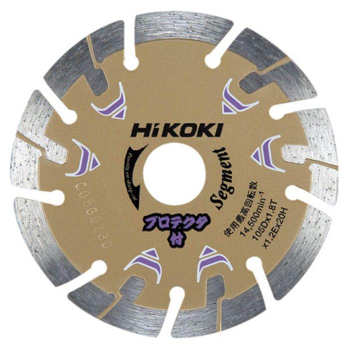 プロテクタ採用で刃の振れを低減します 鉄筋入りコンクリートの切断も可能です 安心の定価販売 T 7676981 お洒落 ダイヤモンドカッター HiKOKI