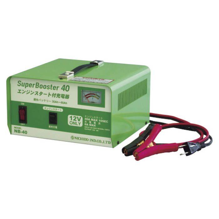 (T)日動 急速充電器 スーパーブースター40 40A 12V専用 3266028