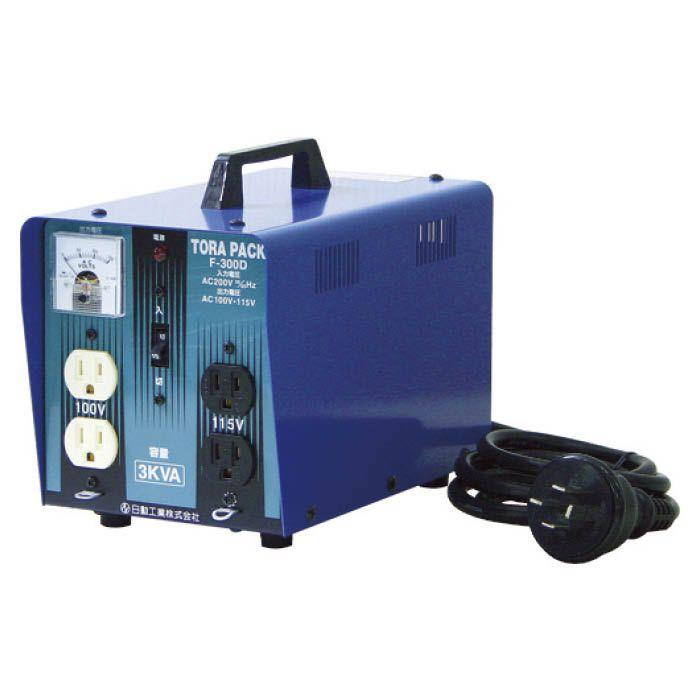 (T)日動 ニュートラパック降圧専用器 3KVA 定格電流30A 8147307