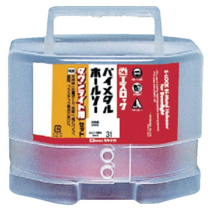 (T)ミヤナガ S-LOCKダウンライト用Φ135 7967985