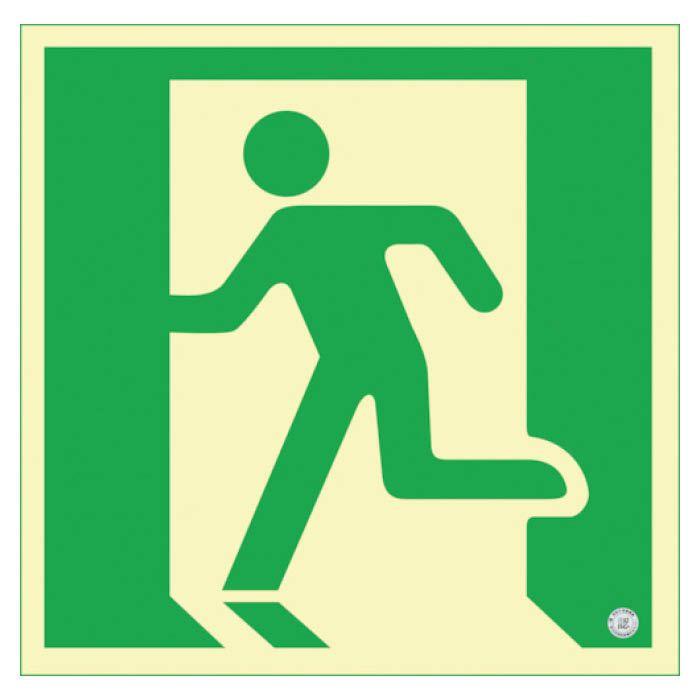 (T)緑十字 高輝度蓄光避難誘導ステッカー標識 非常口 200×200mm 消防認定品 360815