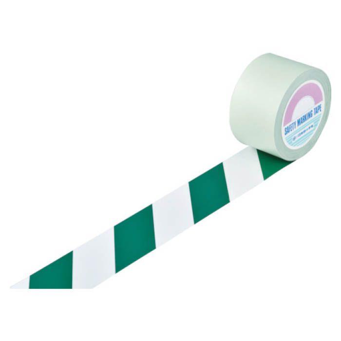 (T)緑十字 ガードテープ(ラインテープ) 白/緑(トラ柄) 75mm幅×20m 148124