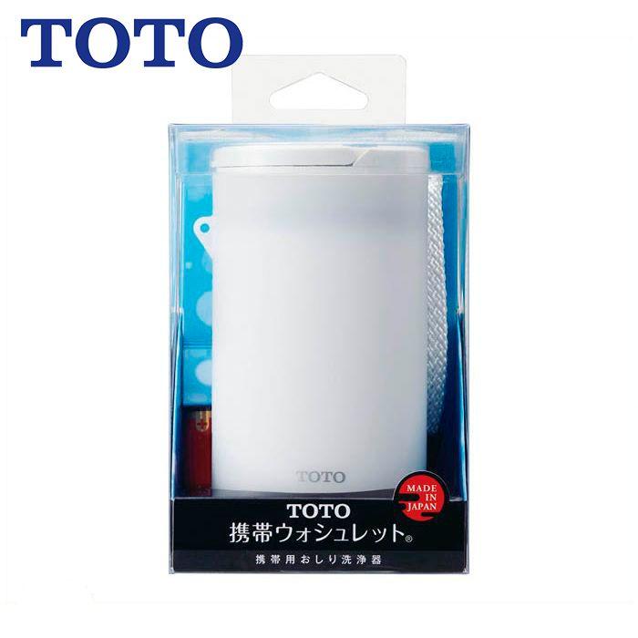 誕生日/お祝い 携帯ウォシュレット TOTO 誕生日プレゼント YEW4R2