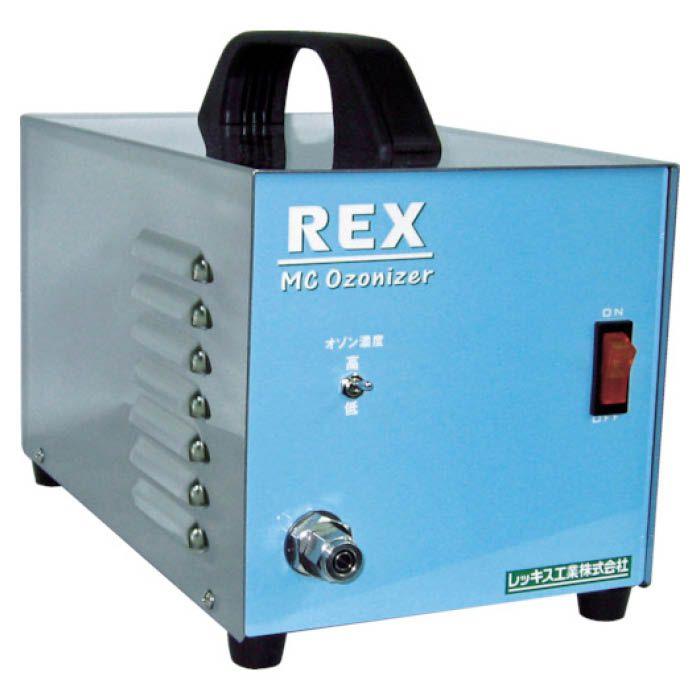 (T)REX MCオゾナイザー MC985S