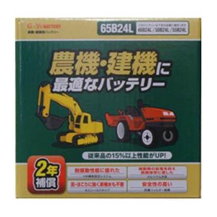 SMF 建機・農機バッテリー N65B24L