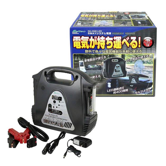 大自工業 5WAYシステム電源 SG-3500