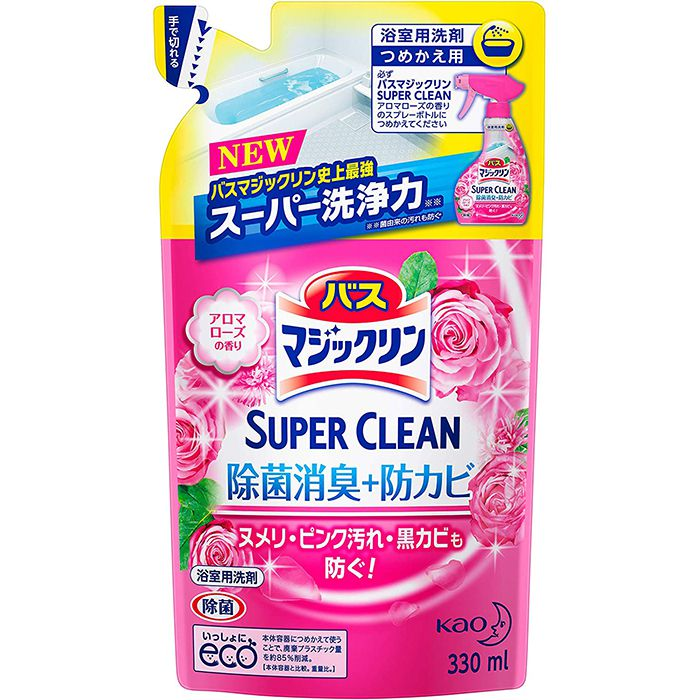 洗浄はもちろん 菌由来の汚れも防ぐ 花王 バスマジックリン スーパークリーン 爆売り 安売り 詰替 330ml アロマローズ