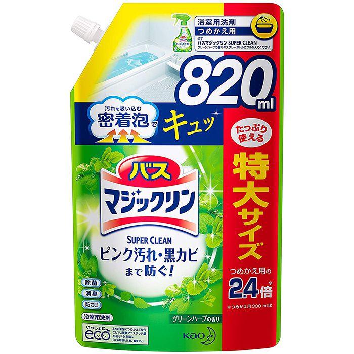 豊かな泡が湯アカや石鹸カスをしっかり落とすのはもちろん 菌に直接働きかけることで 菌由来のヌメリやピンク汚れ 黒カビの発生も防ぐ すすぎが早いから 時短 節水 バスマジックリン泡立ちスプレー 820ml グリーンハーブの香り 花王 倉 スパウトパウチ 販売実績No.1 SUPERCLEAN