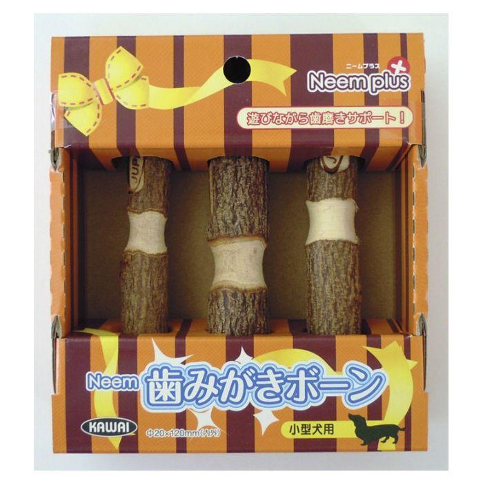 格安 価格でご提供いたします 遊びながら歯磨きサポート 新作 大人気 KAWAI 小型犬用 Neem歯みがきボーン