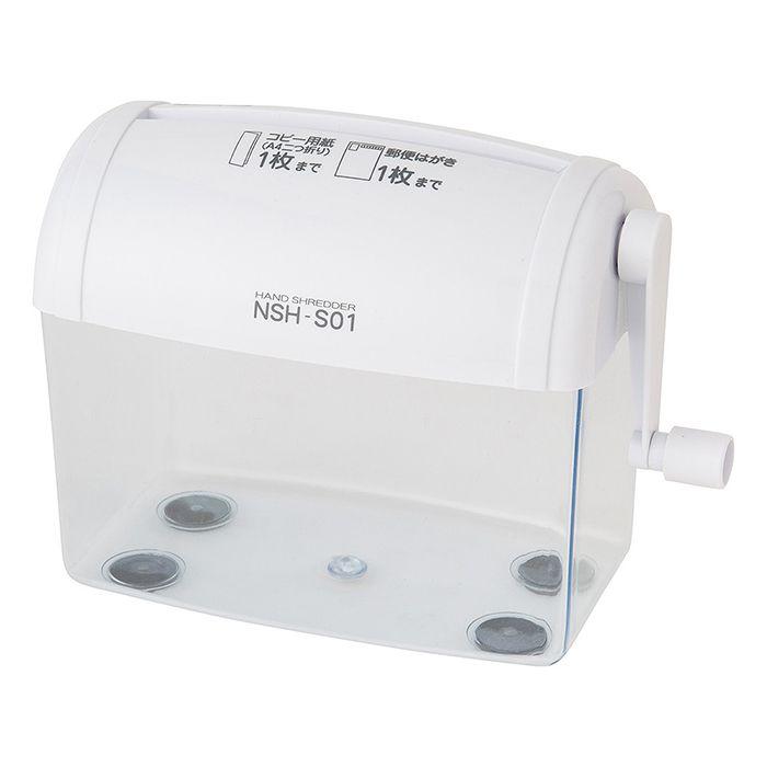コンパクトで使いやすい 紙専用のシュレッダ ナカバヤシ N 記念日 NSH-S01WH ストレート 限定特価 ハンドシュレッダー