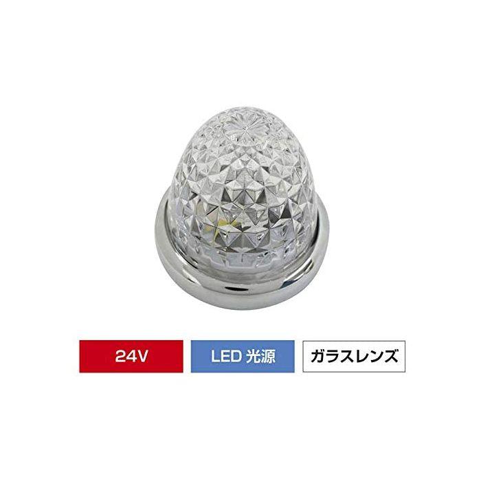 無料サンプルOK 豊富な品 流星マーカー CE-102 アンバー