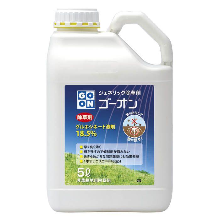 グルホシネート18.5%の原液除草剤 しつこい雑草も早く枯れる よく枯れる 新作製品 世界最高品質人気 雑草の根を残して地上部だけを枯らす ゴーオン 土壌分解され土を痛めない 春の新作続々 ハート 5L