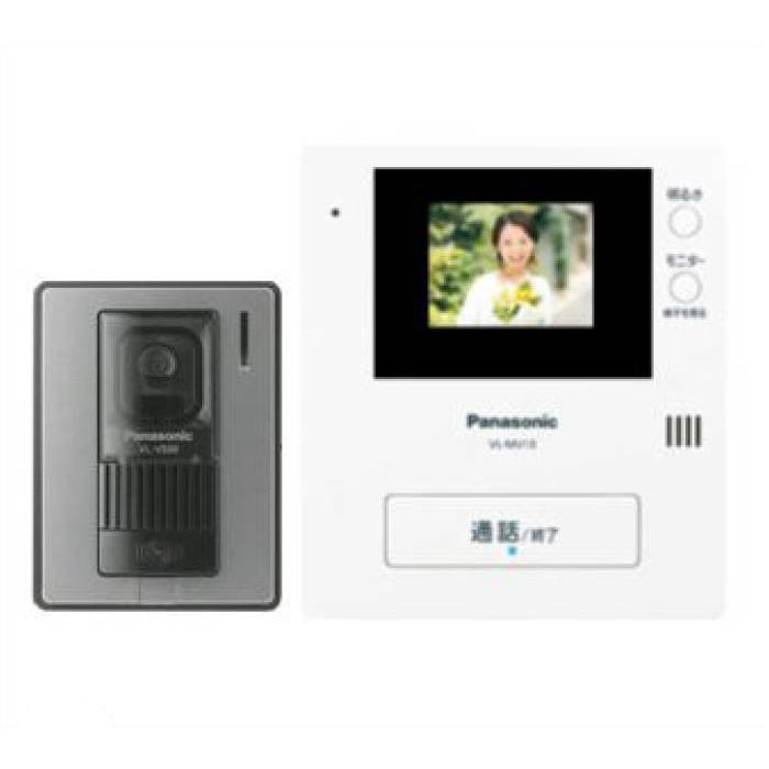 2.7型液晶モニターテレビドアホン シンプルながら 無料 充実の基本性能 Panasonic 流行 VL-SV19K 電源コード式 テレビドアホン1-1タイプ