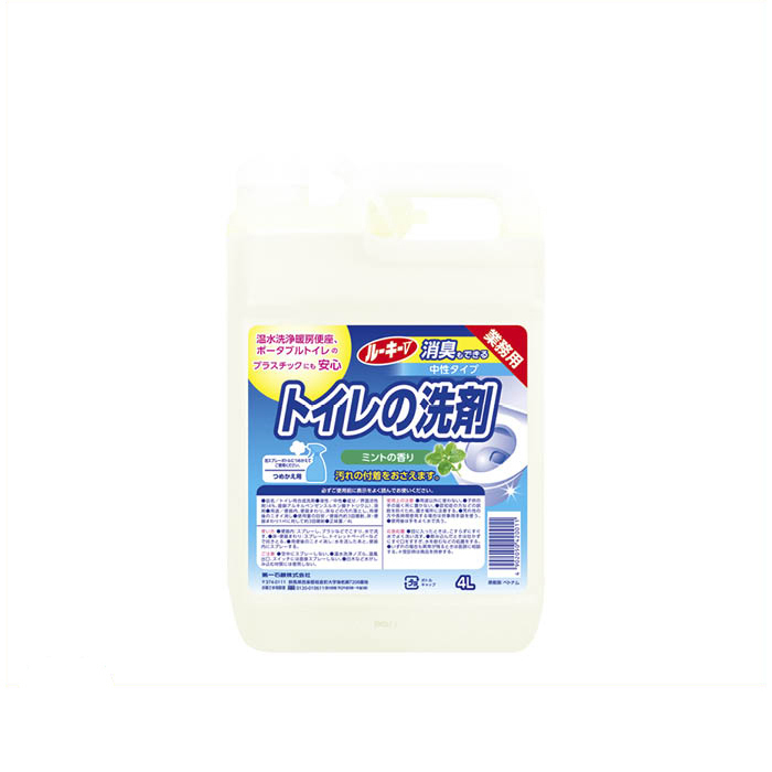 チープ 第一石鹸 ルーキーVトイレの洗剤 4L 完売