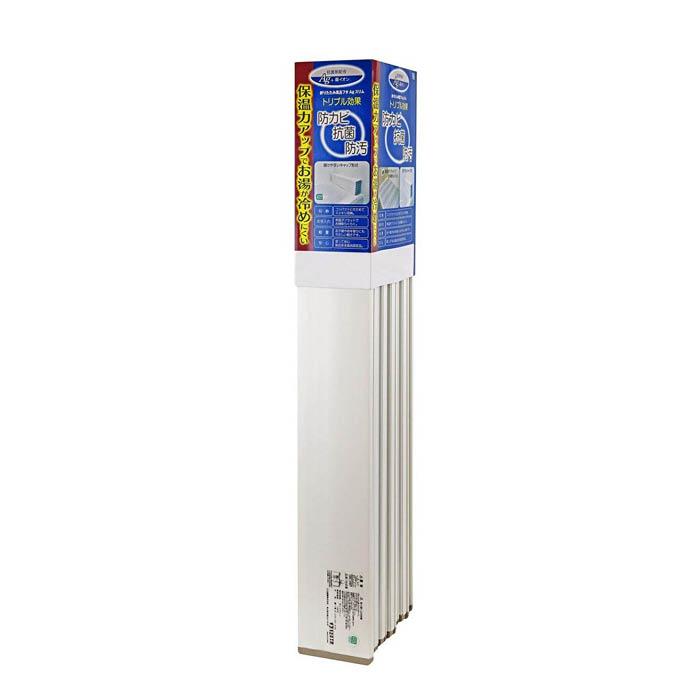 製品安全協会認定品 SGマーク付き ミエ産業 折りたたみ風呂ふた ホワイト 返品不可 限定品 Agスリム 75×130cm L13