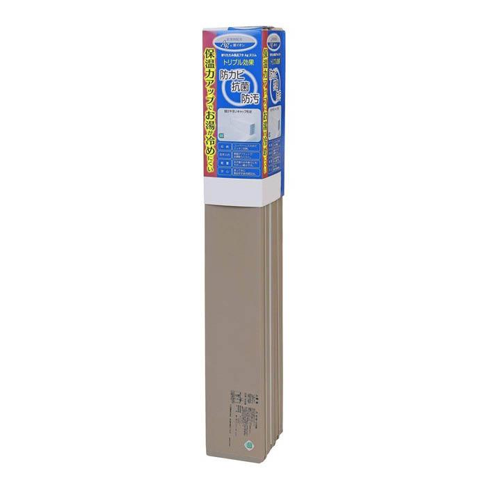 製品安全協会認定品 SGマーク付き ミエ産業 折りたたみ風呂ふた モカ Agスリム ファッション通販 75×130cm L13 送料無料カード決済可能