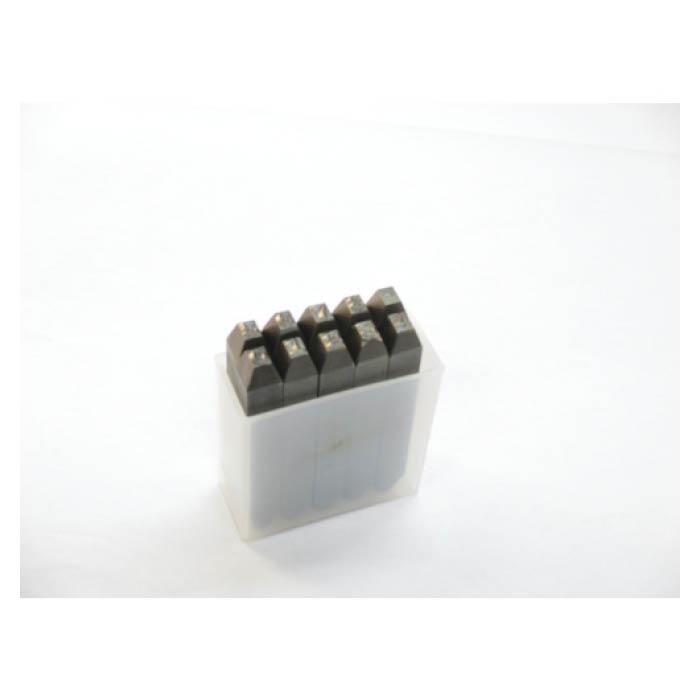 TRUSCO(トラスコ)逆数字刻印セット 8mm
