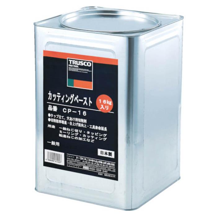 (T)TRUSCO(トラスコ) カッティングペースト 16kg