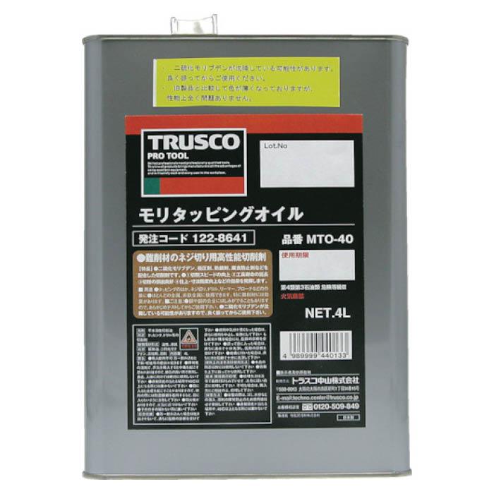 (T)TRUSCO(トラスコ) モリタッピングオイル 4L