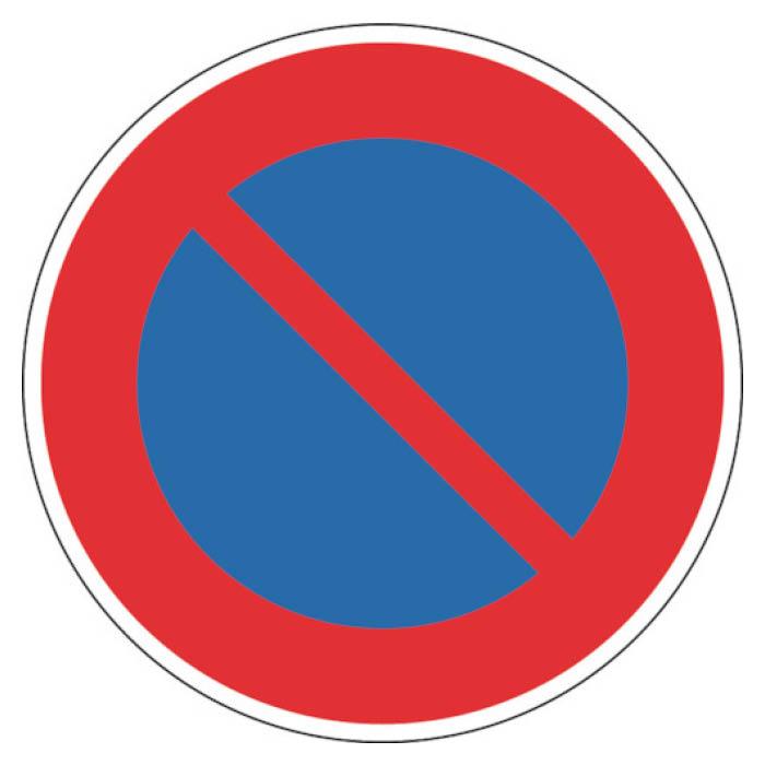(T)TRUSCO(トラスコ) 規制標識 駐車禁止 アルミ 600Фmm