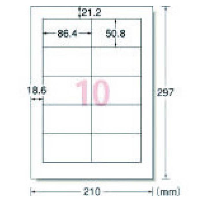 T 3M スリーエム エーワン TM上 ラベルシール 白修正タイプ プリンタ兼用 10面 格安 価格でご提供いたします おしゃれ 12枚入