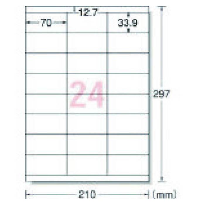 (T)3M(スリーエム) エーワン[[TM上]] ラベルシール(プリンタ兼用)白修正タイプ 24面 (12枚入)
