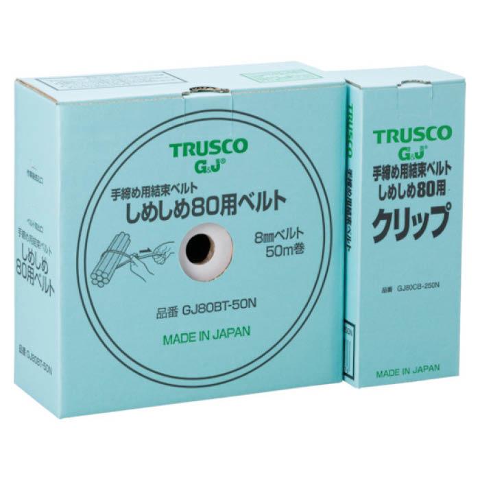 (T)TRUSCO(トラスコ) 結束ベルトしめしめ80セット白