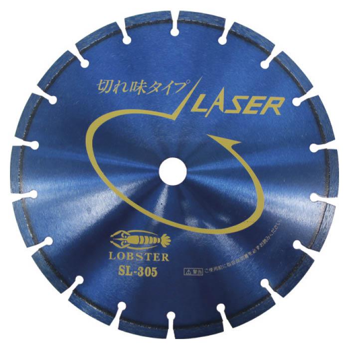 (T)エビ ダイヤモンドホイール レーザー(乾式) 304mm 穴径25.4mm