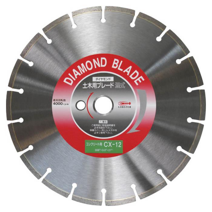 (T)エビ ダイヤモンドカッターコンクリート用 10インチ 27パイ