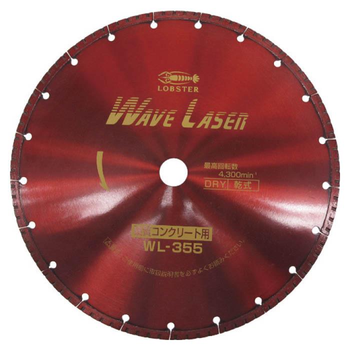 (T)エビ ダイヤモンドホイール ウェブレーザー(乾式) 360mm穴径25.4mm