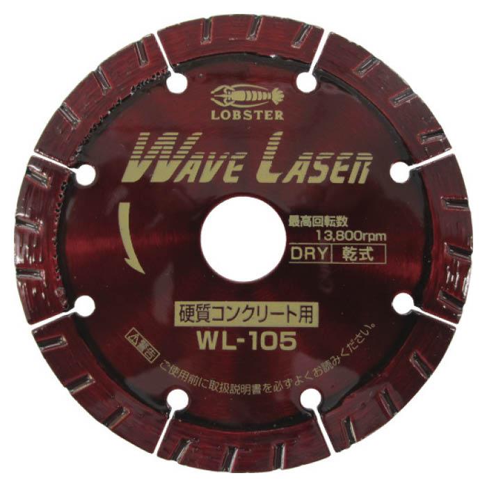 (T)エビ ダイヤモンドホイール ウェブレーザー(乾式) 151mm