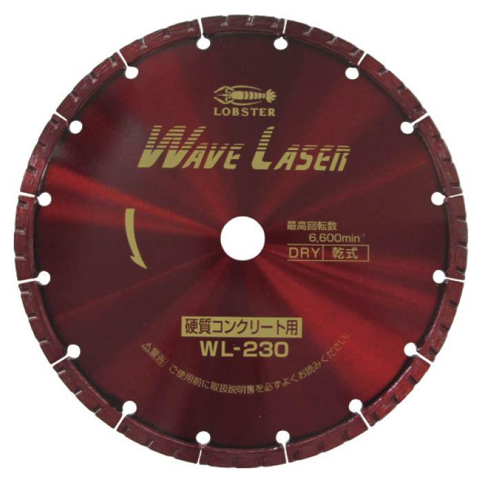 新品未使用 T エビ 新生活 ダイヤモンドホイール 乾式 230mm ウェブレーザー