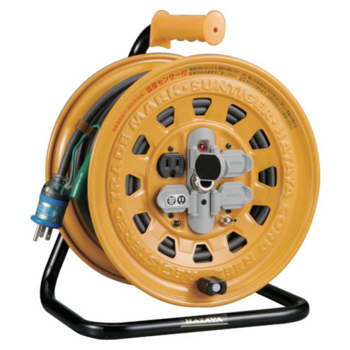 (T)ハタヤ 温度センサー付コードリール 単相100V 20m アース・ブレーカー付