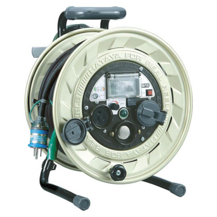 (T)ハタヤ 大容量メタルセンサー(金属感知機能付)リール 単相100V 20m