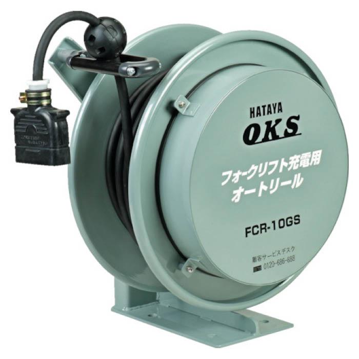 注目ブランド (T)OKS フォークリフト充電用オートリール 5m:ホームプラザナフコ店-DIY・工具