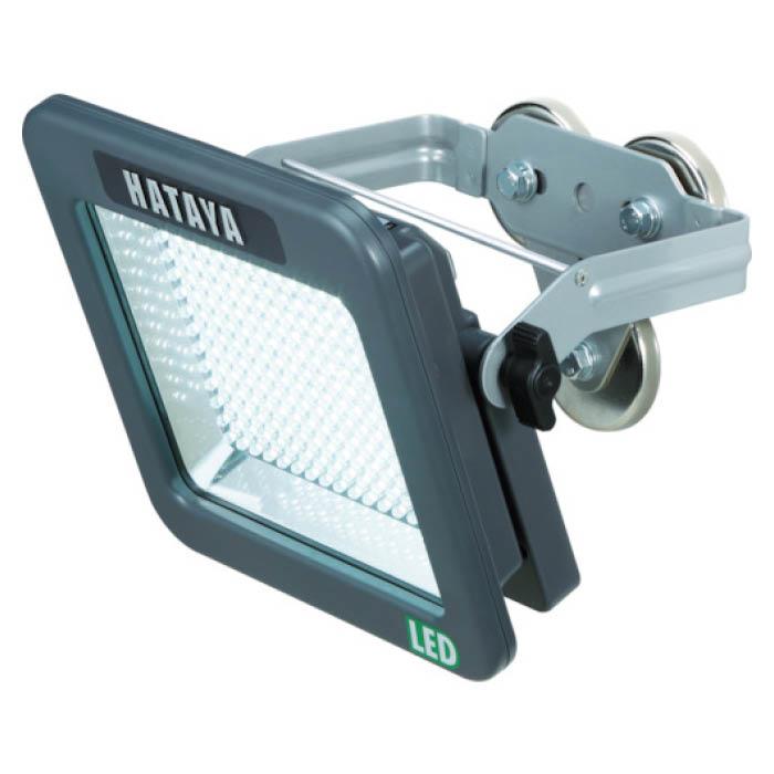 (T)ハタヤ 充電式LEDケイ・ライト マグネット付アームセットタイプ