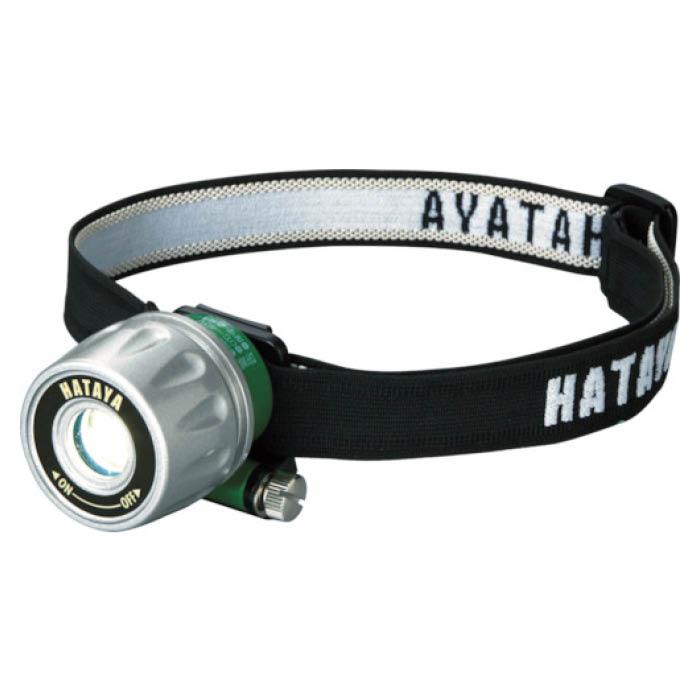 (T)ハタヤ LED防爆型ヘッドランプ