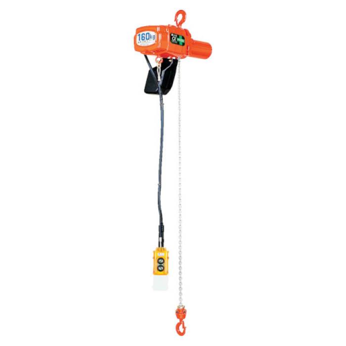 (T)象印 単相100V小型電気チェーンブロック(2速型)250KG