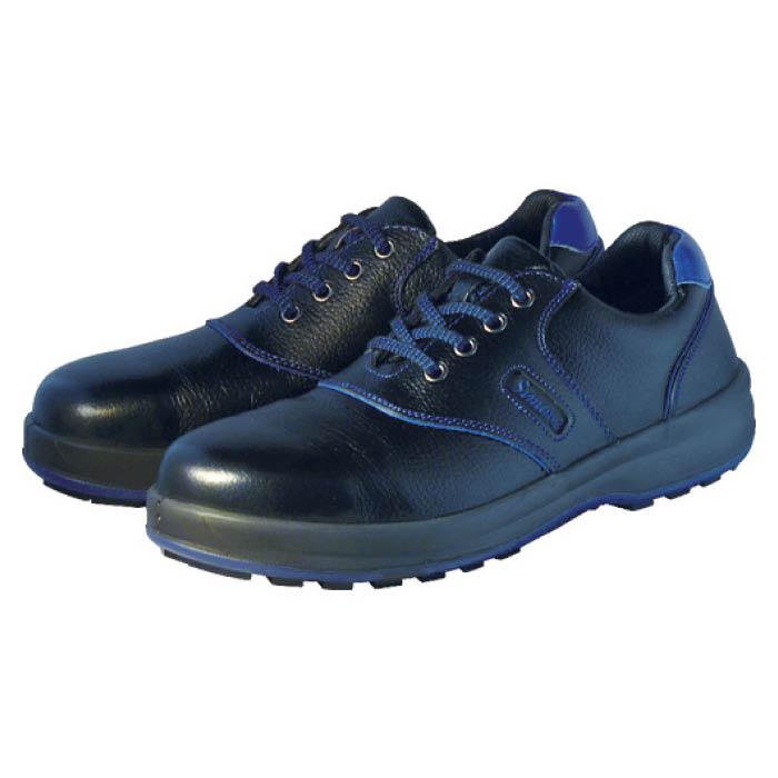 (T)シモン 安全靴 短靴 SL11-BL黒/ブルー 24.0cm