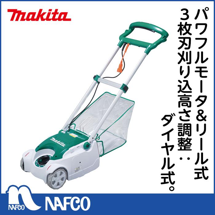 マキタ芝刈機(リール刃) MLM2351