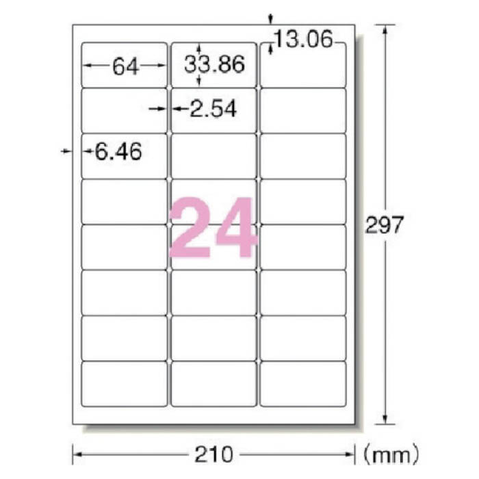 T 3M スリーエム エーワン 商品追加値下げ在庫復活 屋外用サインラベル 全品最安値に挑戦 ツヤ消しフィルム 24面 白 5枚 レーザー