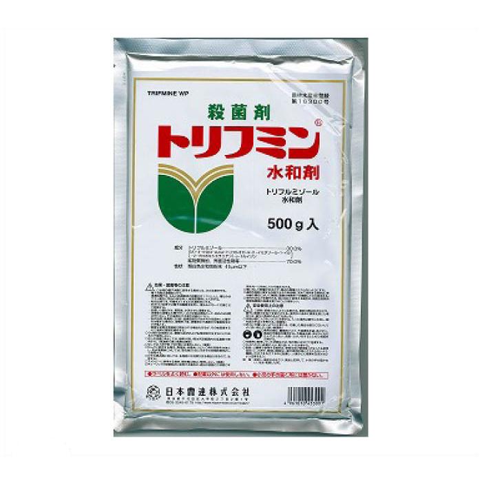 エントリーでポイント10倍 注文後の変更キャンセル返品 日本曹達トリフミン水和剤500g 2021 9 4 往復送料無料 20時 - 11 1時59分
