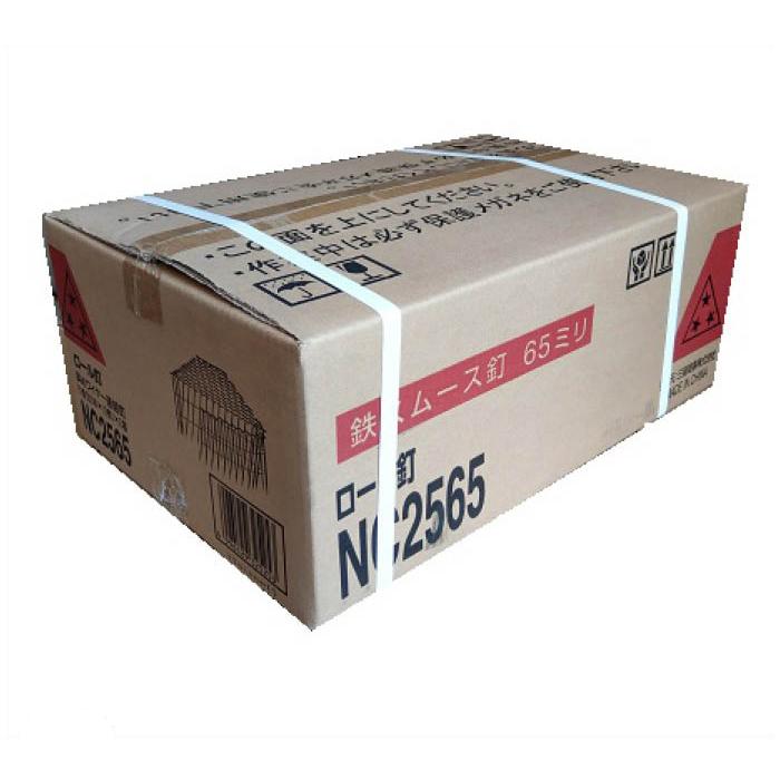 釘打ち機で簡単使用 セメントコート処理 三星商事 NC2.5×65 ロール釘M ケース お買得 公式通販