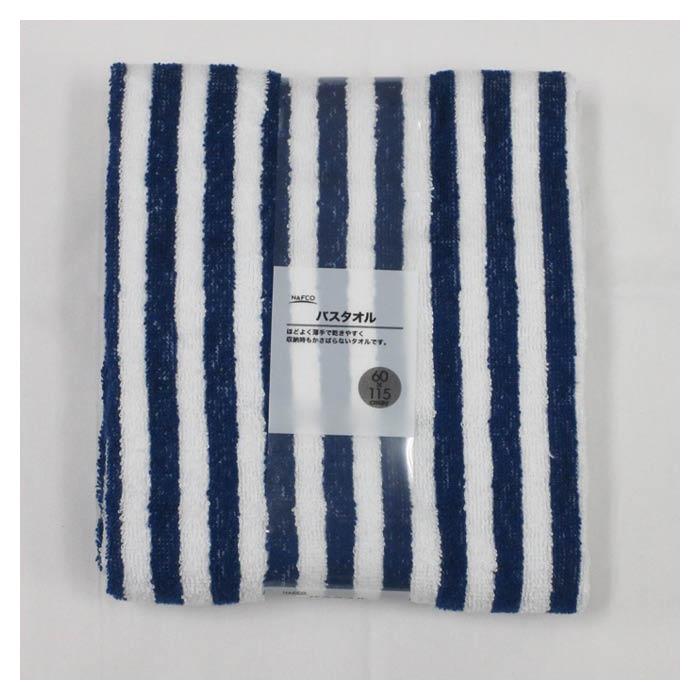 公式ストア しっかりとしたバスタオルでお風呂上りに最適なサイズです ナカガワ バスタオル カラーストライプ 手数料無料 NB