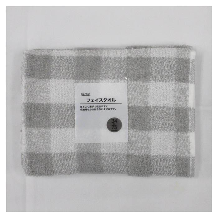 新品■送料無料■ 送料無料でお届けします お手拭きや洗顔時に最適なフェイスタオルです ナカガワ フェイスタオル GY ギンガムチェック