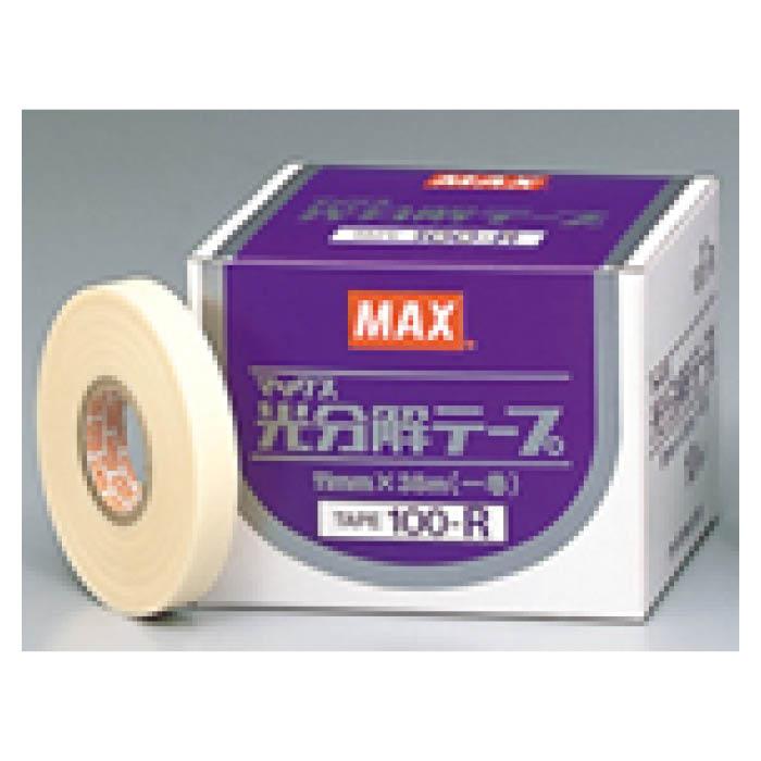 光で分解します マックス MAX 日本未発売 販売期間 限定のお得なタイムセール 100-R 光分解テープ