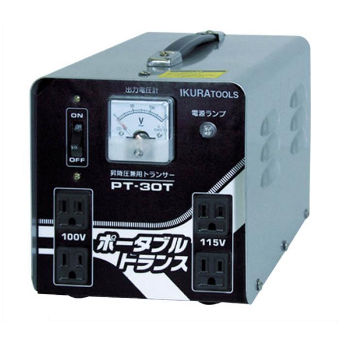 育良 ポータブルトランス 昇降圧兼用 3kVA(40211)