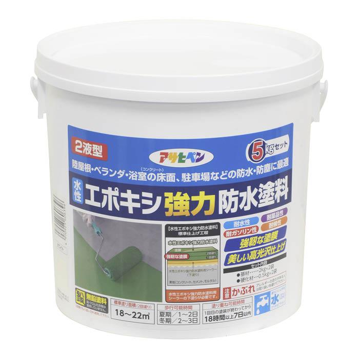 水性エポキシ強力防水塗料 5KGセットホワイト