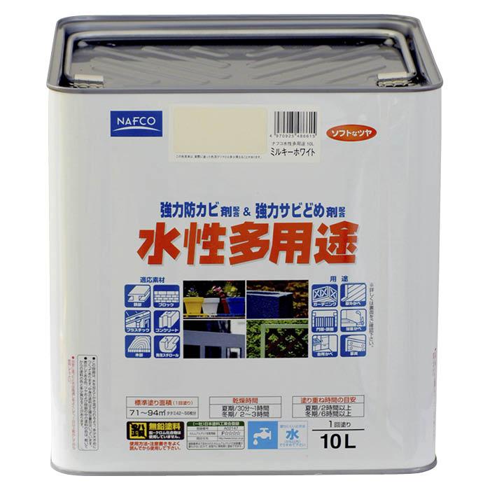 NF水性多用途 10Lミルキホワイト